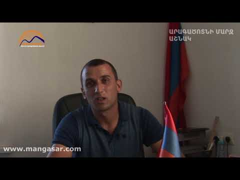 Հայաստանի համայնքներ ԱՇՆԱԿ
