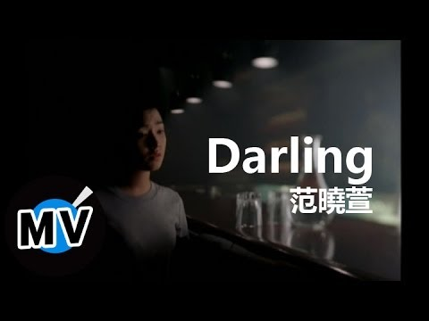 Mavis Fan - Darling (MV)