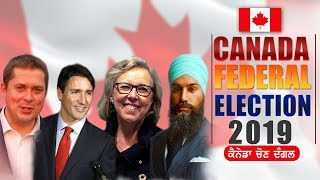 Live Coverage :  Canada Federal Election Results 2019 ||  Channel Punjabi