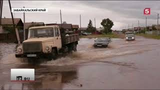 (16.07.2018) Ураган в Волгограде. Кадры крушения моста в Чите. (5 канал)