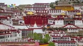 【跟著導演去旅行】那一年 我們在西藏Part1