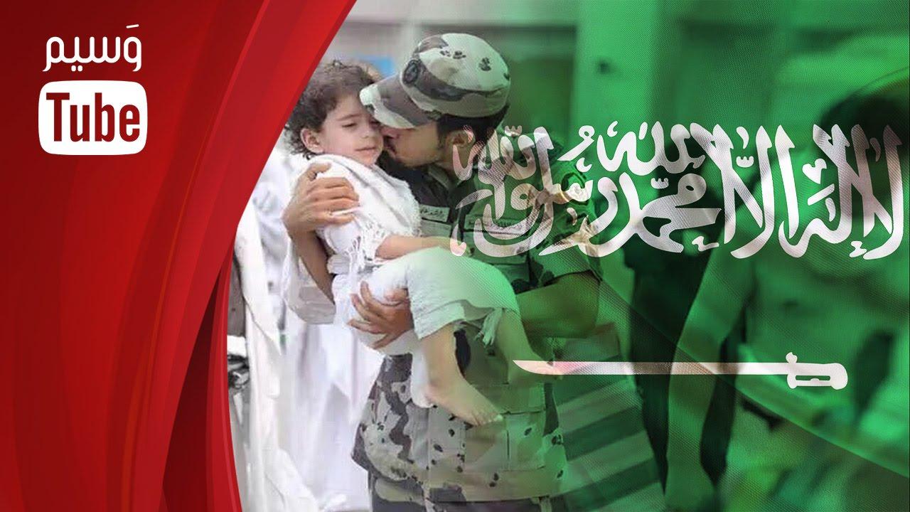 رسالة شكر من الإمارات للسعودية   الشيخ وسيم يوسف