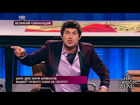 """""""Мне не в кого быть адекватным!"""", - Бари Алибасов-младший отвечает на вопрос о своем сумасшествии"""