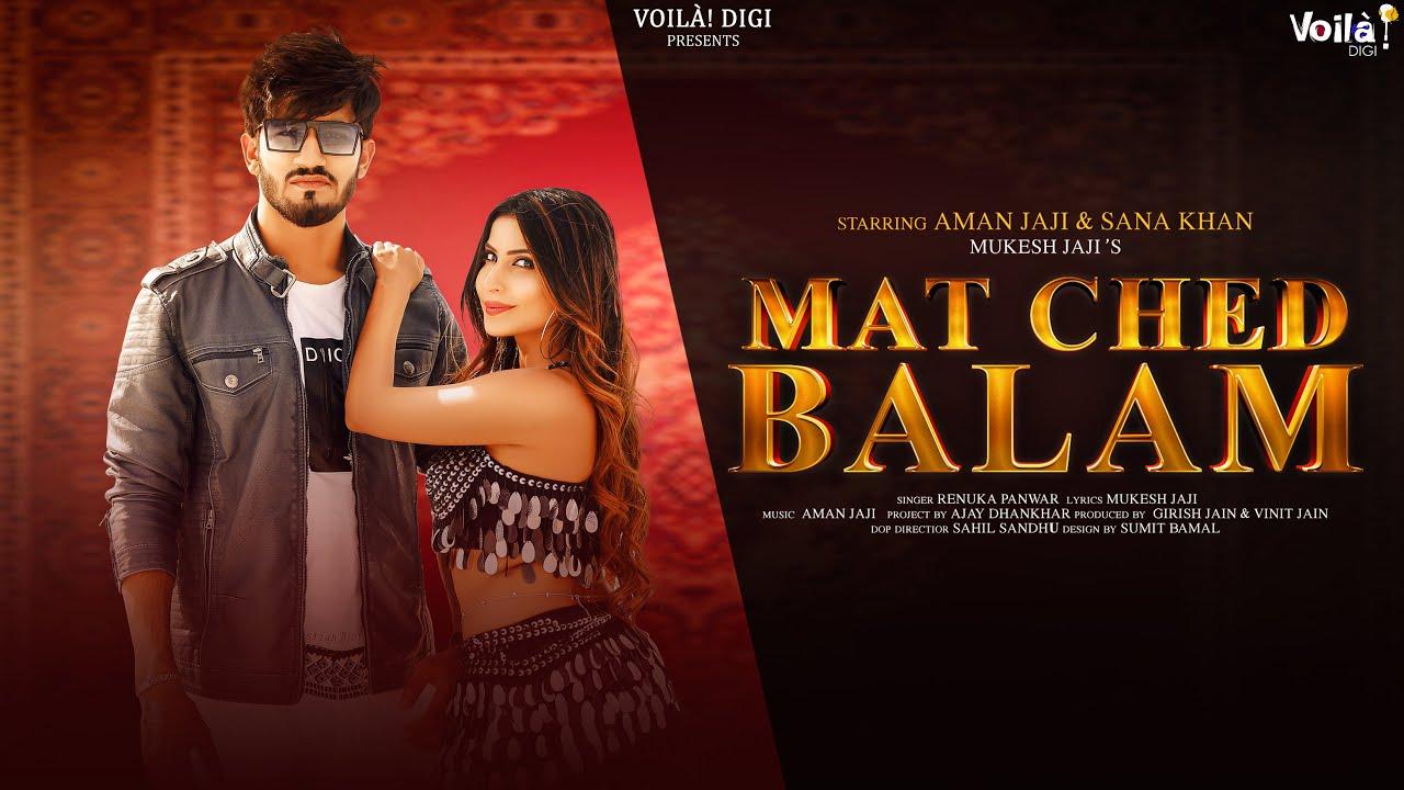 Mat Ched Balam   Renuka Panwar   Aman Jaji, Sana Sultan Khan   New Haryanvi Songs Haryanvi 2021