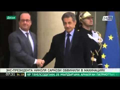 Экс-президента Франции Николя Саркози обвинили в махинациях