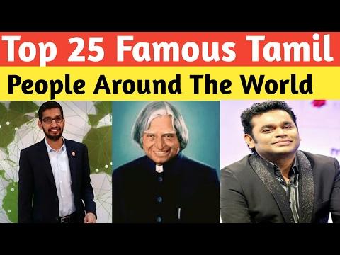 Top 25 Famous Tamil People around the world|உலகையே வியக்க வைத்த தமிழர்கள்|Tamils|History
