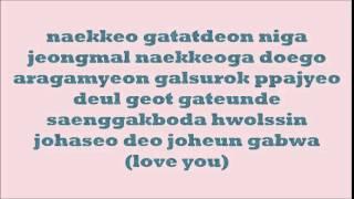 The Space Between-SoYou & Urban Zakapa Lyrics Mp3