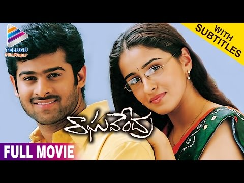 Raghavendra Telugu Full Movie w/subtitles...