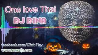 Remix One Love Khmer Remix 2014