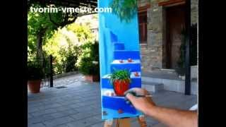 Греческие ступеньки ч.6.Макс Скоблинский уроки Живописи в Греции