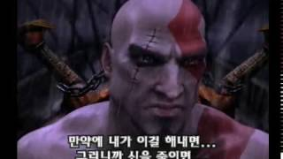 [PS2] God of War 1 Gameplay 03(God of War is a third-person action-adventure video game developed by Santa Monica Studio and published by Sony Computer Entertainment (SCE)., 2017-03-08T10:12:38.000Z)