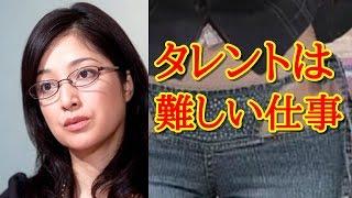 高木美保さん 若い頃はクールビューティ女優さんだった 高木美保 検索動画 7