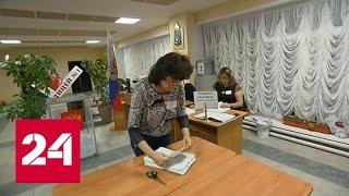 Итоги единого дня голосования: какие партии и политики попали в органы власти - Россия 24
