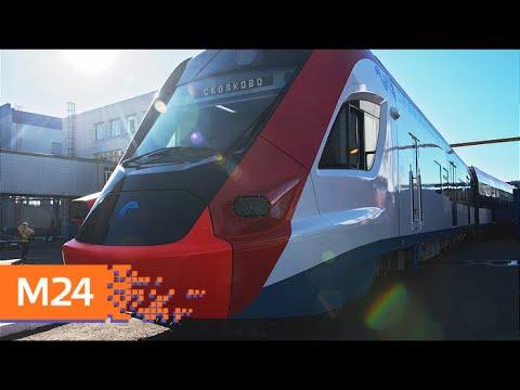 """""""Это наш город"""": поезда """"Иволга"""" пустили между Белорусским вокзалом и станцией Одинцово - Москва 24"""