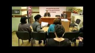 Відтепер можна отримати російське громадянство в короткі терміни, здавши іспит з російської мови
