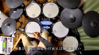 ClariS コネクト/Connect Drums cover
