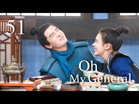 Oh My General 51(Ma Sichun,Sheng Yilun)edited