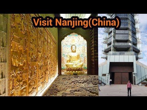 visit Nanjing Chang Sou china, Trip to Nanjing, China trip, Tour trip