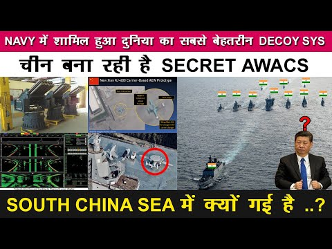 Indian Defence News:Indian Navy enters in South China Sea,Ch