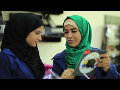 Palestinian Economic Empowerment Programme (DEEP)