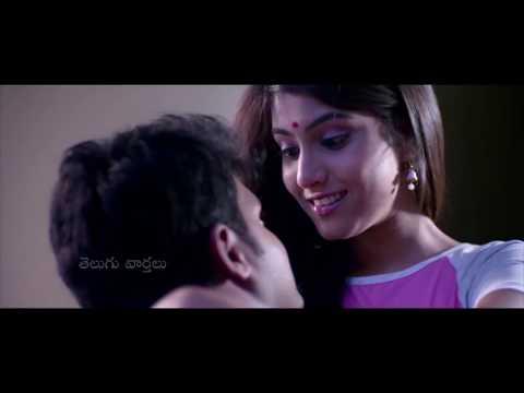 Degree College Movie New Theatrical Trailer | Latest Telugu Cinema Trailers | Telugu Varthalu