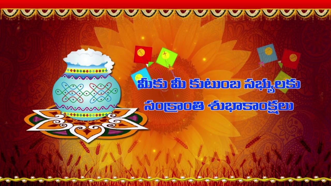 Happy sankranthi 2018 pongal sankranti greetings kishore gfx happy sankranthi 2018 pongal sankranti greetings kishore gfx m4hsunfo