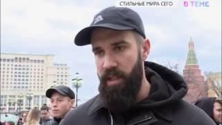 Московский стритстайл / moscow street style - Сюжет
