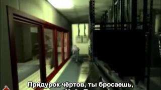 The Spoony - Let's Play SWAT 4 -- Mission 06 Red Dead Library [RUS sub]