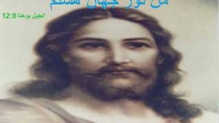 Ashegham man Khodaye man Toi To . عاشقم من خدای من توئی تو