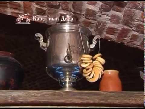 "кафе ""Каретный двор"" город Владимир"