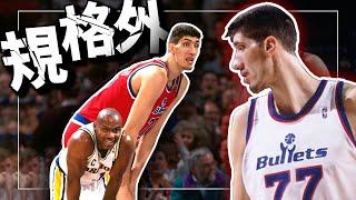 ジョージ・ミュアサン   NBA最長身!