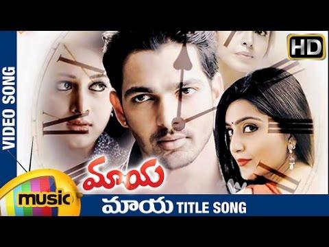 Maaya Telugu Movie Video Songs | Title Song | Harshvardhan Rane | Avanthika | Susma Raj