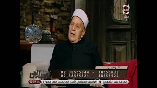 المسلمون يتساءلون -الشيخ/ محمود عاشور : الطمع وأخذ حقوق الناس بالباطل
