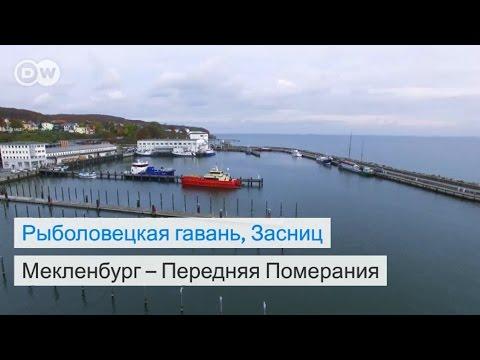 море балтика видео