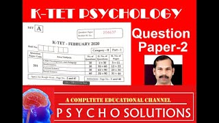 KTET Psychology Previous Year Question Paper