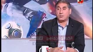 شريف عبد المنعم واسرار عن الكابتن حسن حمدى وعدلى القيعى
