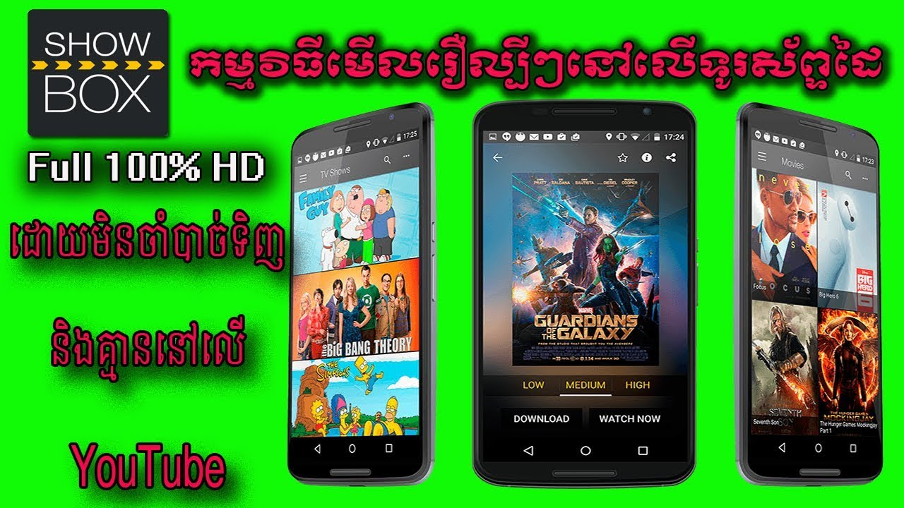 how to download torrent movies showbox