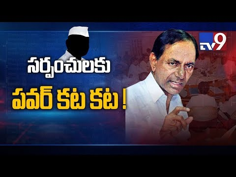 TS Gram Panchayat elections - Collectors given charge of Sarpanch candidates - TV9