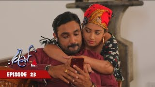 Ras - Epiosde 23 | 05th February 2020 | Sirasa TV - Res Thumbnail