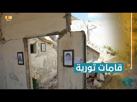 بين ركام محافظة #إدلب... فنان يقيم معرضاً للفن التشكيلي  - 17:57-2020 / 8 / 10