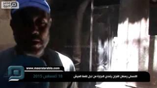 بالفيديو| رمضان.. فران سوهاجي يتحدى الحرارة من أجل لقمة العيش