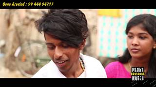 Bakku Potta Kedi | Pondicherry Gana Aravind | Bennet | Gana Francis | Vetrie