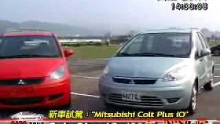 風雲車談 Mitsubishi Colt Plus iO