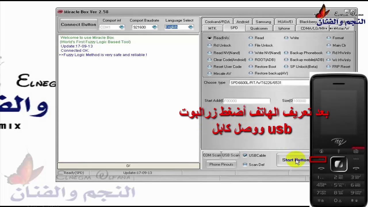 Itel 2180 Pac Flash File