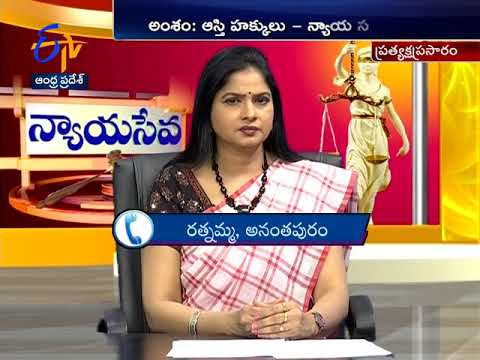 Nyaya Seva | 24th February 2018 | Full Episode | ETV Andhra Pradesh