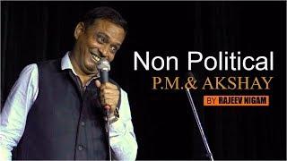 Download Vikas ki batein, Non Political PM, Akshay Kumar & Tej Bahadur Yadav (Election 2019) By Rajeev Nigam Mp3 and Videos