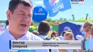 ✈️Ежегодный военно-патриотический праздник «Открытое небо» прошел 11 августа в Иваново