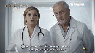 """ПетрыКИНО - Обзор на сериал """"Гражданин Никто"""""""