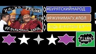 """ФРАГМЕНТ из ФИЛЬМА """"любовь и голуби"""" (перевод на бурятском)"""