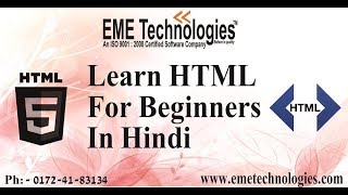 HTML Tutorial For Beginners | HTML Tags | EME Technologies